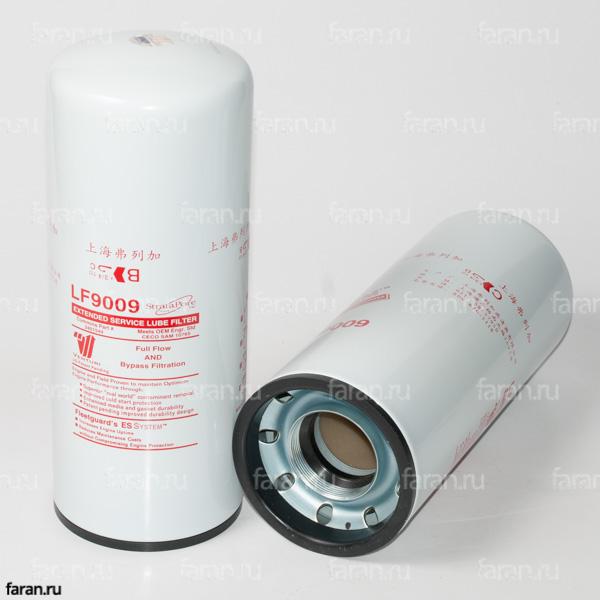 Фильтр масляный LF9009