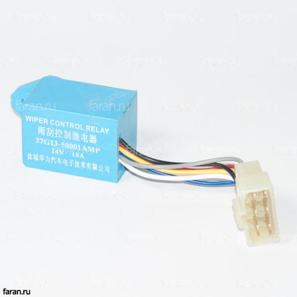 Реле стеклоочистителя 37G13-50001