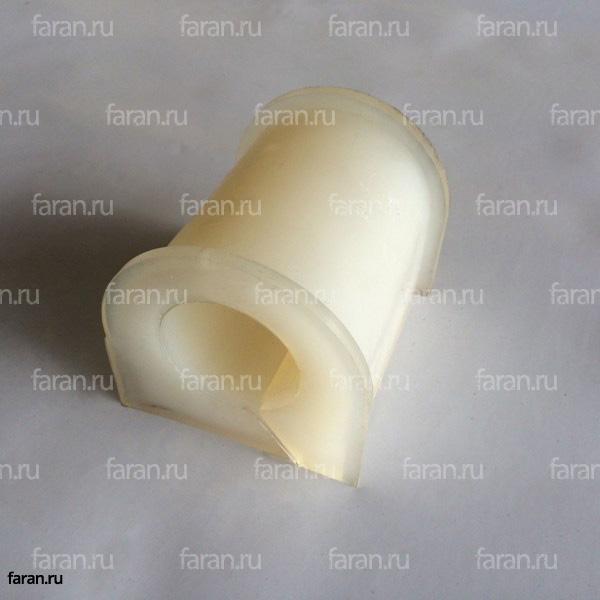 Втулка стабилизатора 2916012001 подушка голден драгон 6129
