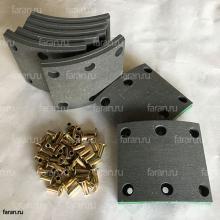 Накладка передней тормозной колодки (3552-00212) Yutong ZK 6737